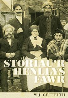 Storïau\'r Henllys Fawr